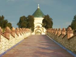 Zsolnay Mausoleum - Pécs Pécs